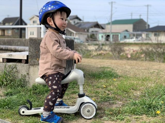 子どもが実際にスクートアンドライドを楽しんでいる様子